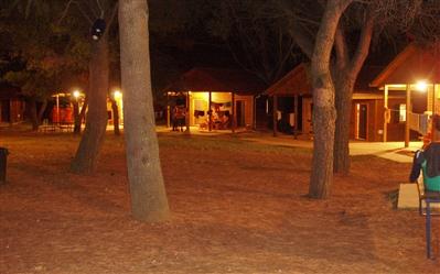 Ночь в лагере